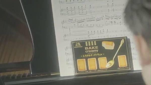 2012 CM Morinaga My Creamy Memory clip2 (11)