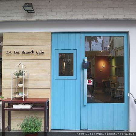 新竹蕾蕾咖啡館-藏身於小巷內的咖啡館