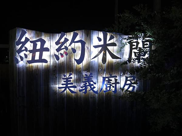 IMG_3827.JPG