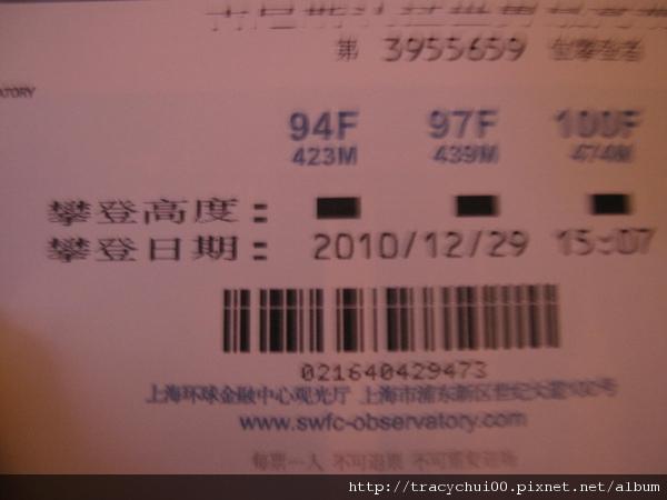 IMG_0765.JPG