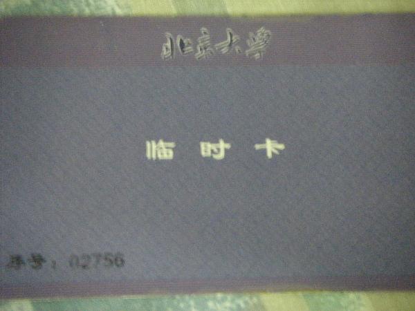 DSCF2673.JPG