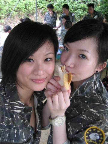 小妍與紫芳