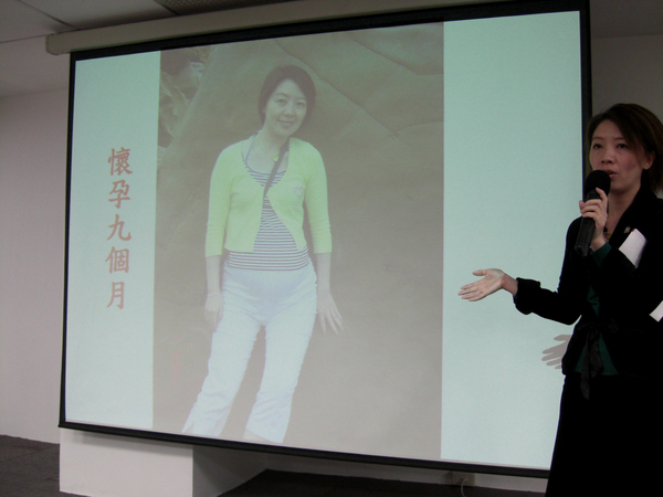 利漢玲總裁2