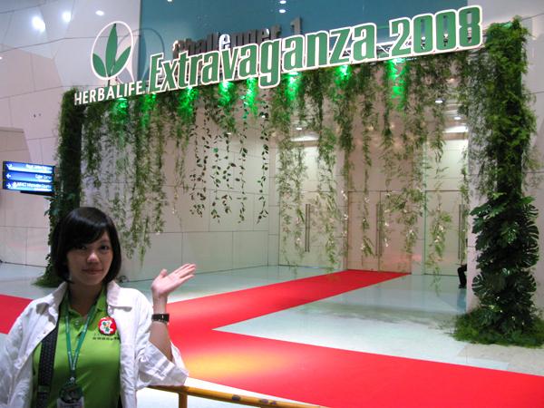 022綠色風華派對入口.jpg