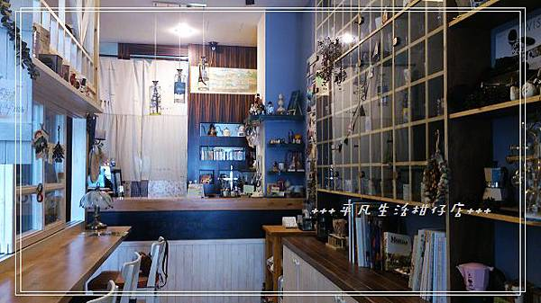 兔兒咖啡Tour Cafe