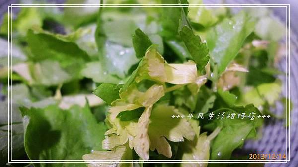 芹葉_20131214-1.jpg