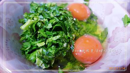 芹葉_20131214-2.jpg