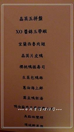 櫻桃鴨_20131206-3.jpg