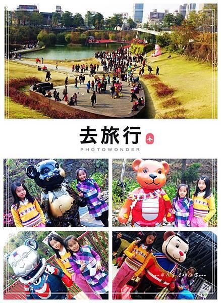 IMG_20140101_6.jpg