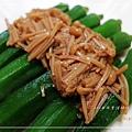 金針菇醬秋葵_20131020-1.jpg
