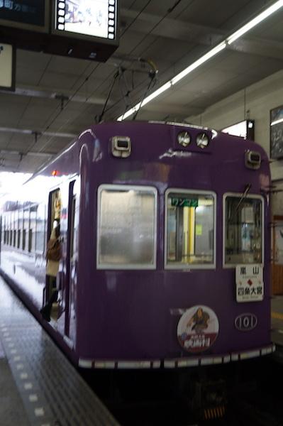DSC07915.JPG