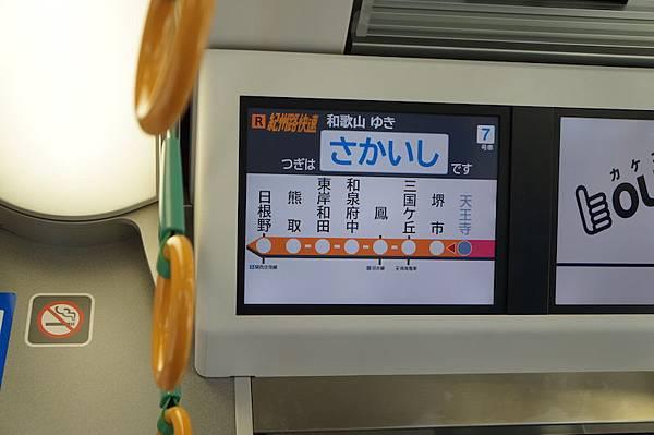 DSC08748.JPG