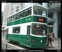 2000_photo.jpg