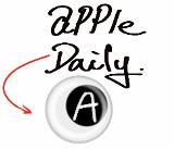 蘋果地產新聞