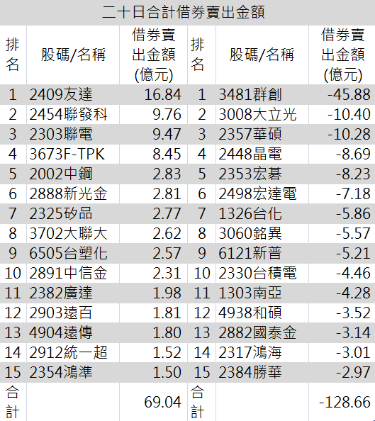 2013-11-11_232521.png