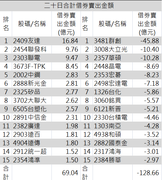 2013-11-30_234252.png