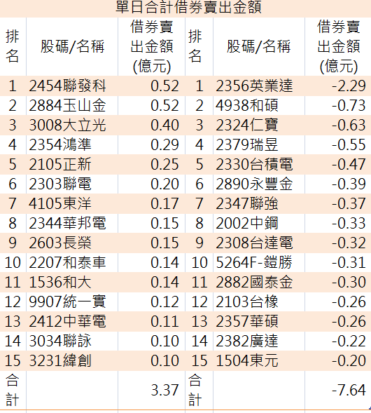 2013-11-30_234232.png