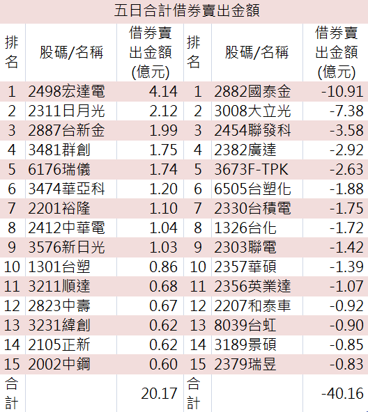 2013-12-23_233557.png