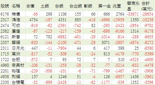 2014-01-13_165030