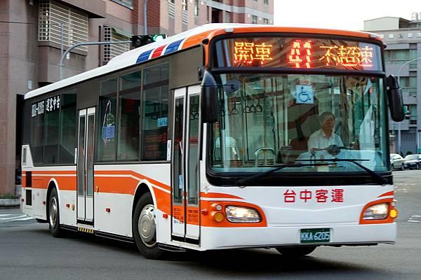台中客運 KKA-6205