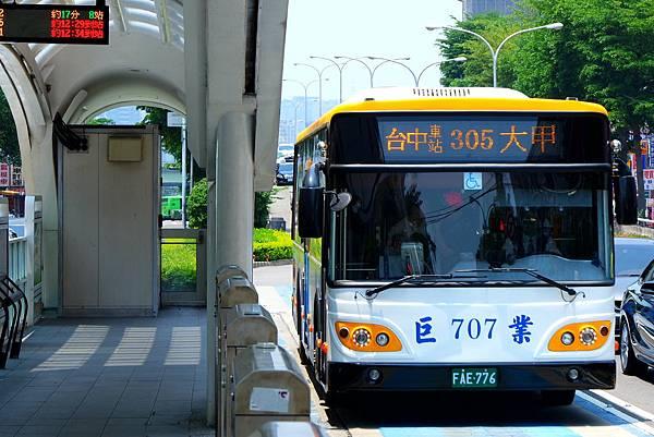 巨業交通 FAE-776