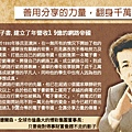 text_tomhua700_500.jpg