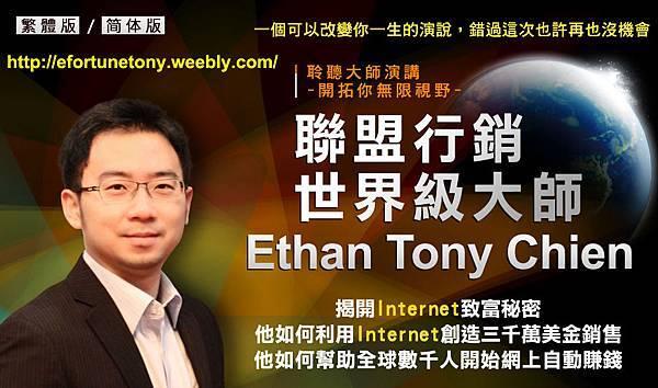 tony weebly1.jpg