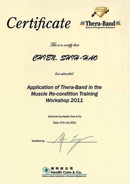 2011-0717-矯正式運動訓練課程證書
