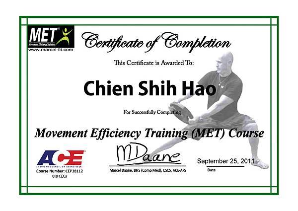2011-0925-(M.E.T)運動效能訓練證書