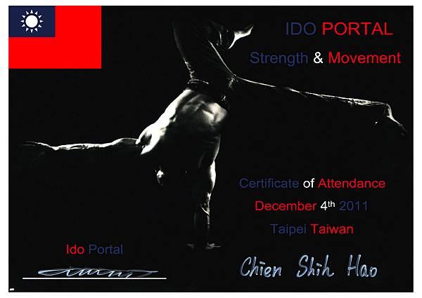 2011-1204-功能性力量、活動度與平衡訓練課程