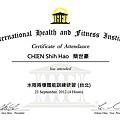 2012-0923-IHFI水陸兩棲體能訓練-研習證書(4小時學分)