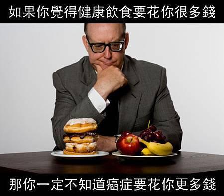 ~Executive-Healthy-vs.-junk-food