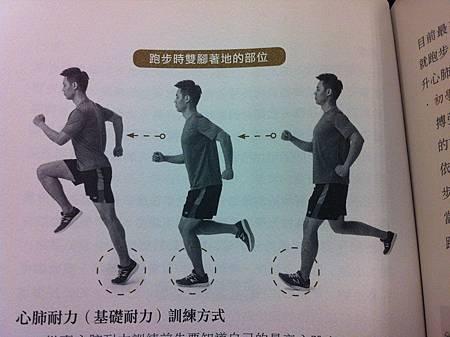 先別急著跑1.jpg