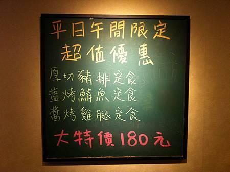 IMG_9352.jpg