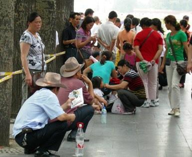 Beijing_Sit_or_Squat_