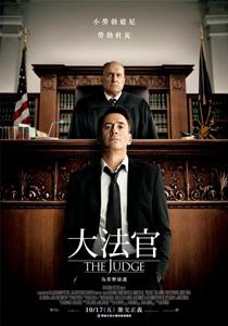 電影:大法官