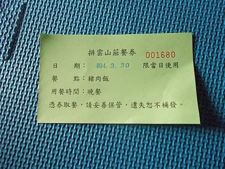 DSCN0755