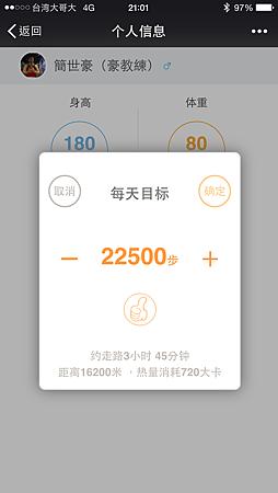 IMG_7387