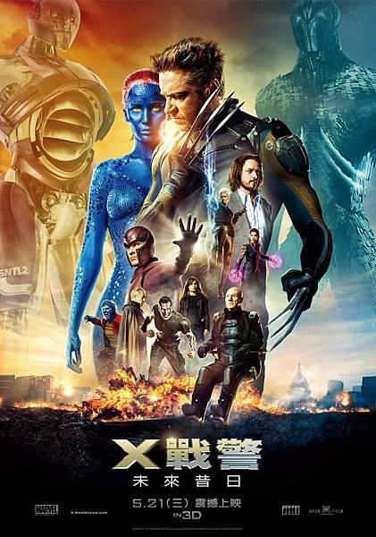 X戰警-未來昔日.jpg