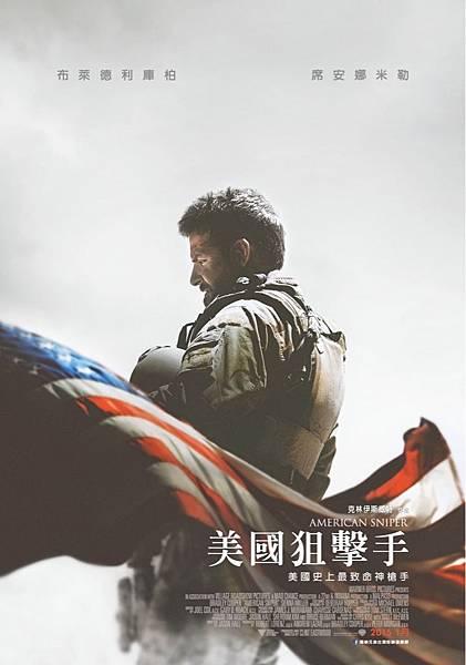 電影:美國狙擊手.jpg