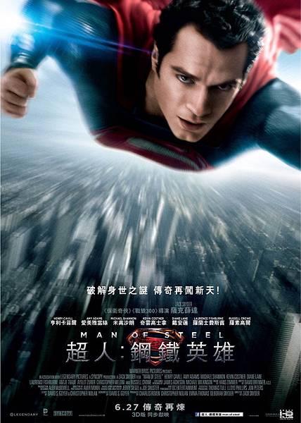 電影-超人 鋼鐵英雄.jpg