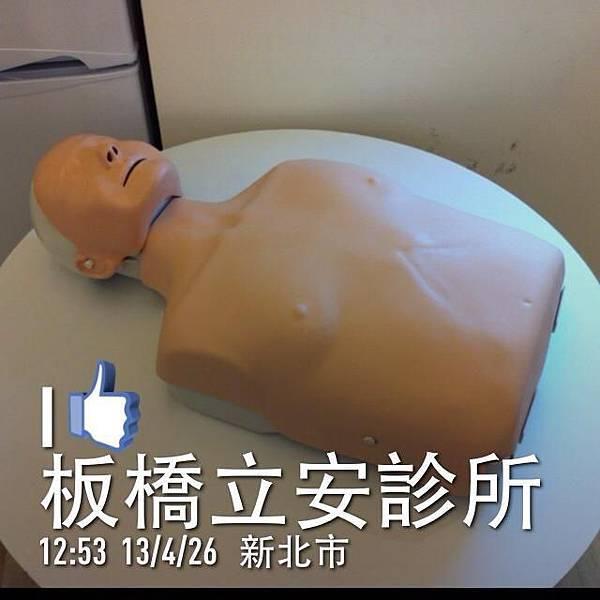 2013-0426 診所CPR教學.jpg