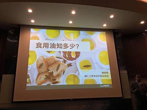 2016-0131 「油」不得你.jpg