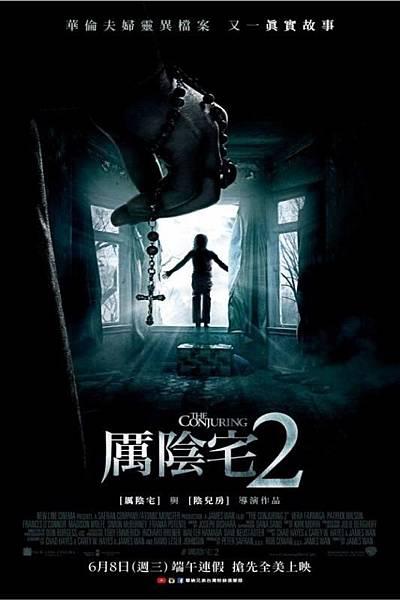 電影-厲陰宅2 THE CONJURING 2.jpg