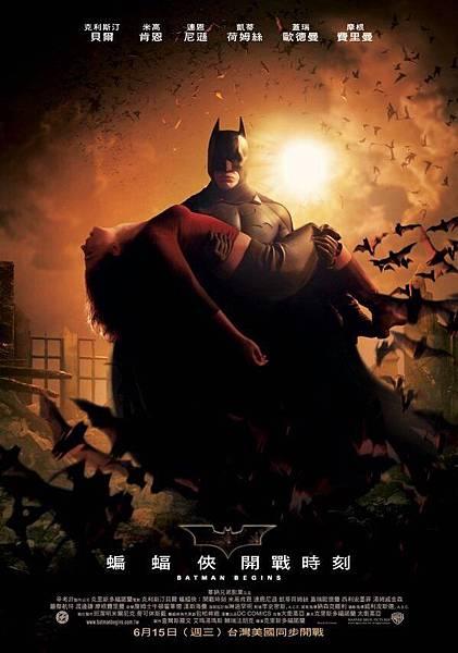 電影-蝙蝠俠-開戰時刻 Batman Begins.jpg