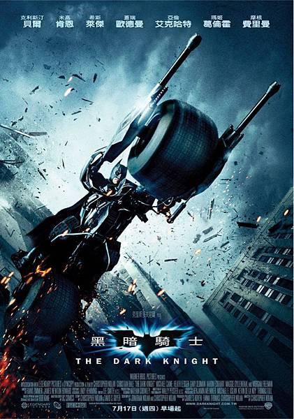 電影-蝙蝠俠-黑暗騎士 Batman The Dark Kinght.jpg