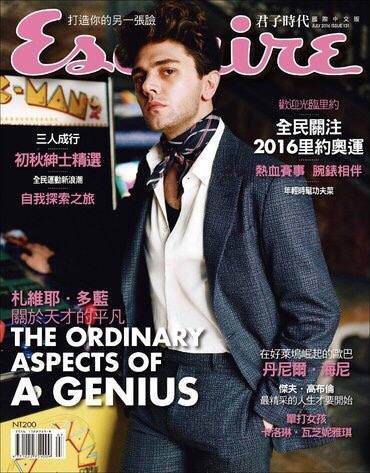 C-閱讀-君子雜誌-打造你的另一張臉.jpg