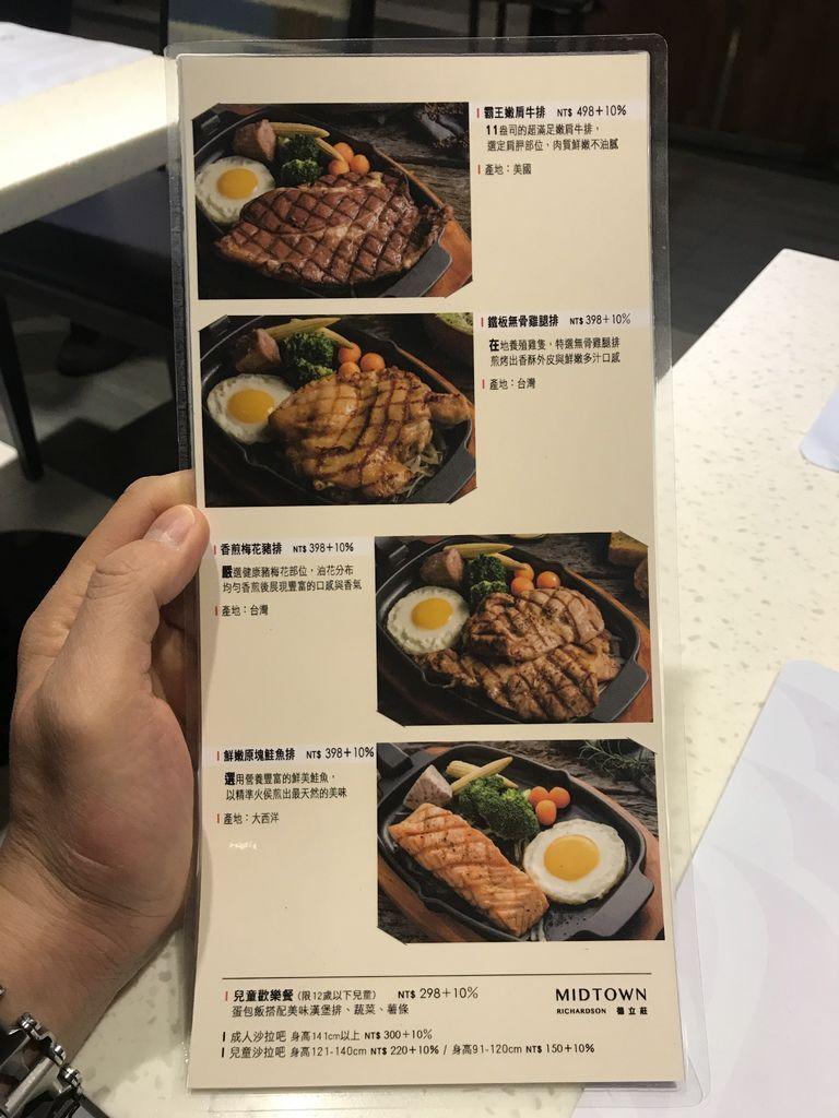 打狗霸牛排菜單.jpg
