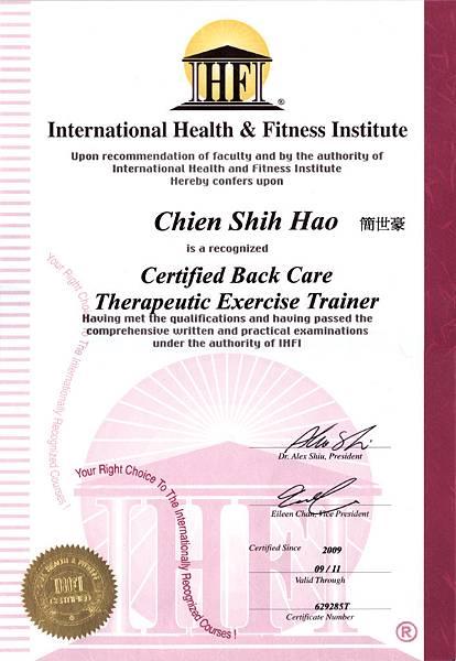 2009-0911-IHFI護脊運動教練證書