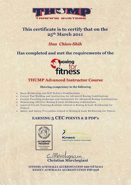 2011-0324-THUMP澳洲拳擊團體教練證書